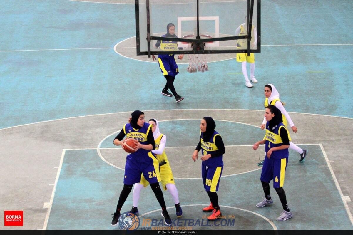 بسکتبال بانوان