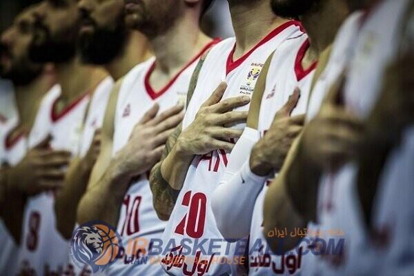 3208336 خانه بسکتبال ایران