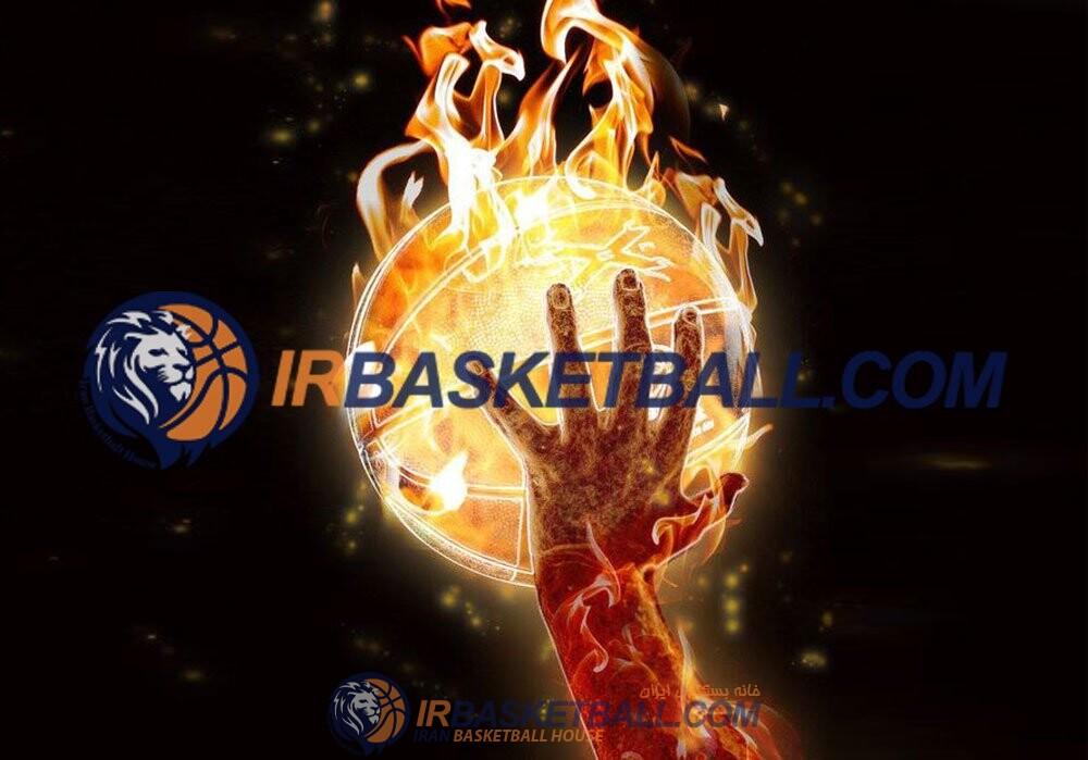 برنامه دست داغ رادیو بسکتبال