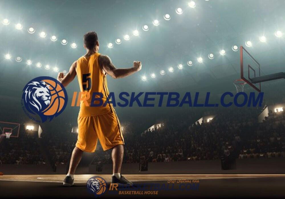 برنامه شماره 5 رادیو بسکتبال ایران