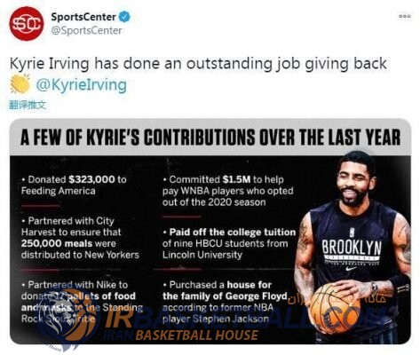 اروینگ-473x400 لیگ بسکتبال NBA