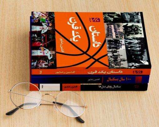 001-510x408 خانه بسکتبال ایران
