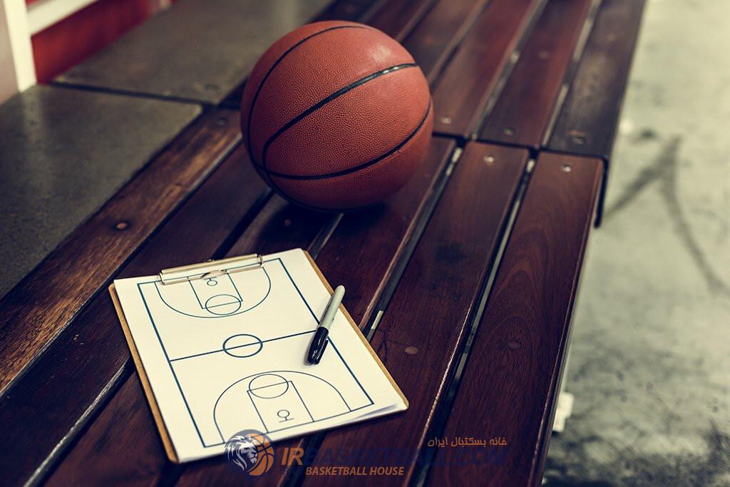 تالار بسکتبال