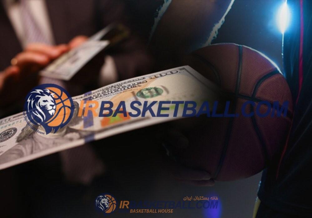 iran-basketball-radio15 خانه بسکتبال ایران