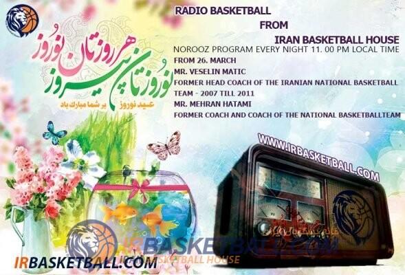 ویژه برنامه نوروز 1400 رادیو بسکتبال (تصویری) - 6فروردین