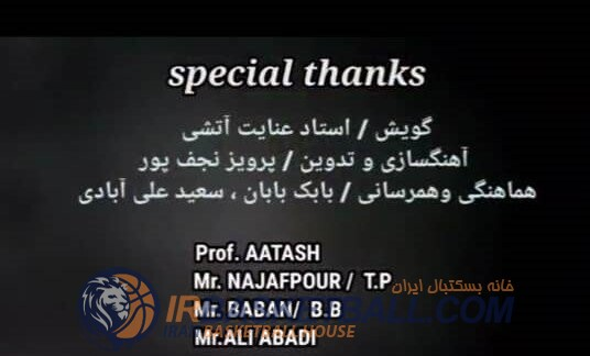 قدردانى جامعه بسكتبال ايران از جامعه پزشكان، پرستاران و خدمات درمانى/فیلم