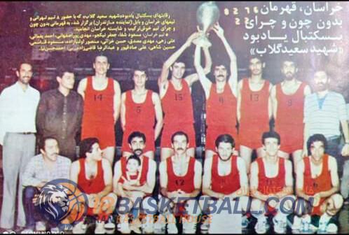 برنامه شماره 37 رادیو بسکتبال ایران – بسكتبال بانوان