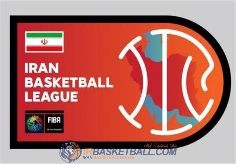 پخش برنامه زنده رادیو بسکتبال ایران
