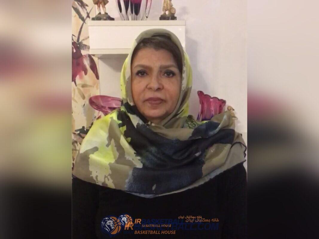 خانه بسکتبال ایران